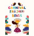 with brazilian dancing girl vector image