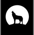 wolf silhouettes vector image