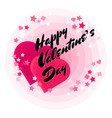 saint valentines day greeting card with red hearts vector image