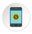online purchase in smartphone icon flat style vector image