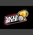 winner 2020 volleyball logo modern professional vector image vector image