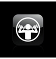 gym single vector image vector image