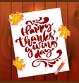 happy thanksgiving day calligraphy text on sheet vector image vector image