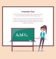 language class at school banner with text vector image