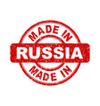 made in russia red stamp on white background vector image vector image