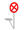 3d stopping sign vector image vector image