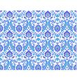 Classic beauty Islamic vector image vector image