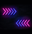 futuristic sci fi modern neon pink and blue vector image