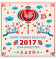 Gold Calligraphy 2017 Happy Chinese new year of vector image vector image