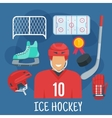Ice hockey symbol for winter sports games design vector image vector image