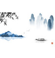 orienta landscape with bamboo fishing boats vector image vector image