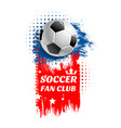 poster for soccer football fun club vector image vector image