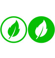 two green leaf icons vector image vector image
