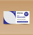 blue gift voucher design template vector image vector image