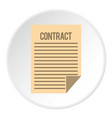 Contract icon flat style vector image