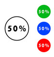 fifty percent icon vector image