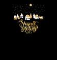 snowflakes holiday card vector image vector image