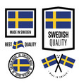 sweden quality label set for goods vector image vector image