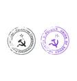 union soviet socialist republics sign vintage vector image