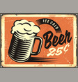 retro style advertisement with ice cold beer mug vector image