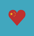 china flag icon in a heart shape in flat design vector image