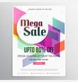 elegant modern sale discount voucher template vector image vector image
