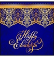 happy ekadashi lettering inscription on luxury vector image vector image