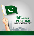 happy independence day pakistan 15th august