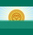 hawaiian sun sign in polynesian style with sea vector image vector image