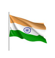 india flag flat style vector image vector image