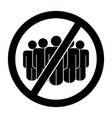 no mass gathering sign social distancing from vector image