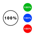one hundred percent icon vector image