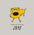 yellow dog poatcard vector image vector image