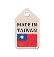 hang tag made in taiwan with flag vector image vector image