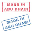 made in abu dhabi textile stamps vector image vector image