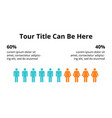 marketing infographic slide template vector image