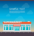 supermarket on the roadside vector image vector image