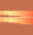 taipei beautiful skyline scenery banner vector image vector image