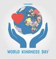 world kindness day vector image vector image