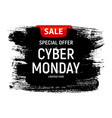 cyber monday background sale concept vector image vector image