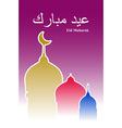 Eid Mubarak background with mosque Islam east vector image