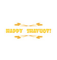 jewish holiday of shavuot greeting banner vector image vector image