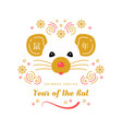 year rat 2020 chinese zodiac chinese vector image vector image