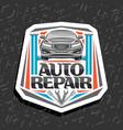 logo for auto repair vector image vector image