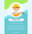 poster with fisherman and fish vector image vector image