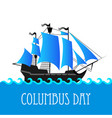 ship with separate editable elements vector image
