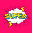 super comic cartoon explosions vector image vector image