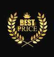 best price label vector image vector image