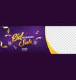 eid mubarak sale banner social media cover vector image vector image
