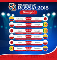 fifa world cup russia 2018 group h fixture vector image vector image